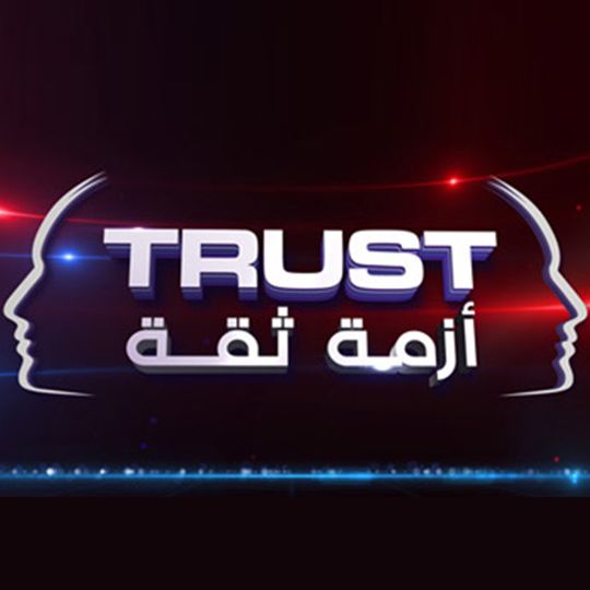 Our Work  Ideas Tv Lebanon, Ideas Tv Production Company -2211