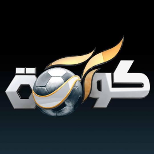 Ideas Tv, Ideas Tv Lebanon, Ideas Tv Production Company -1125