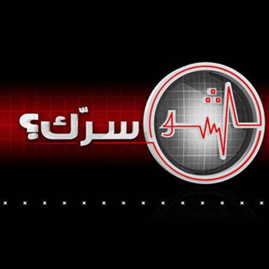 Ideas Tv, Ideas Tv Lebanon, Ideas Tv Production Company -7763